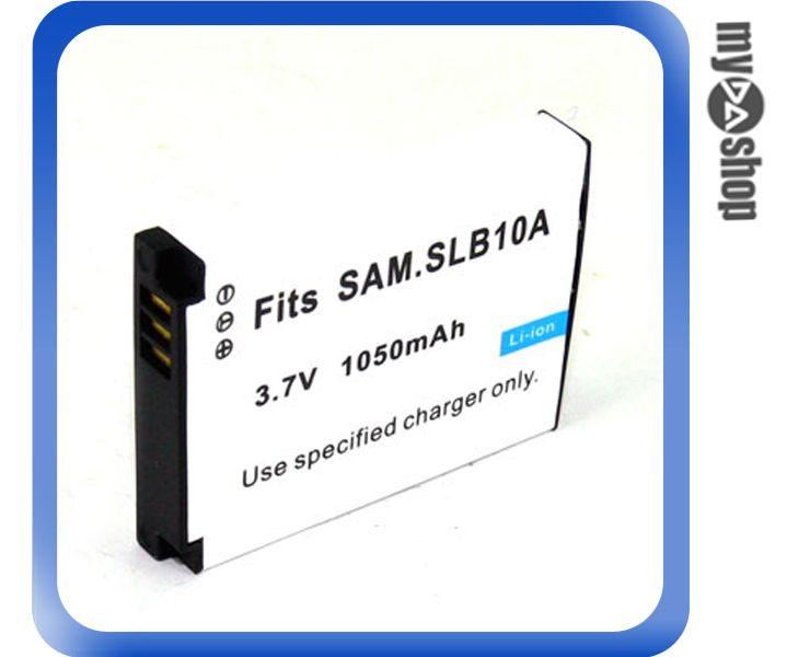 ~DA量販店F~Samsung SLB~10A 鋰電池 1050mAh L100 M110