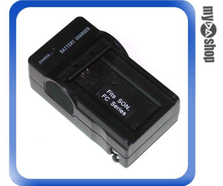 《DA量販店F》全新 SONY NP-FC11 高效能 數位相機/DV/攝影機 電池 充電器 (26-008)