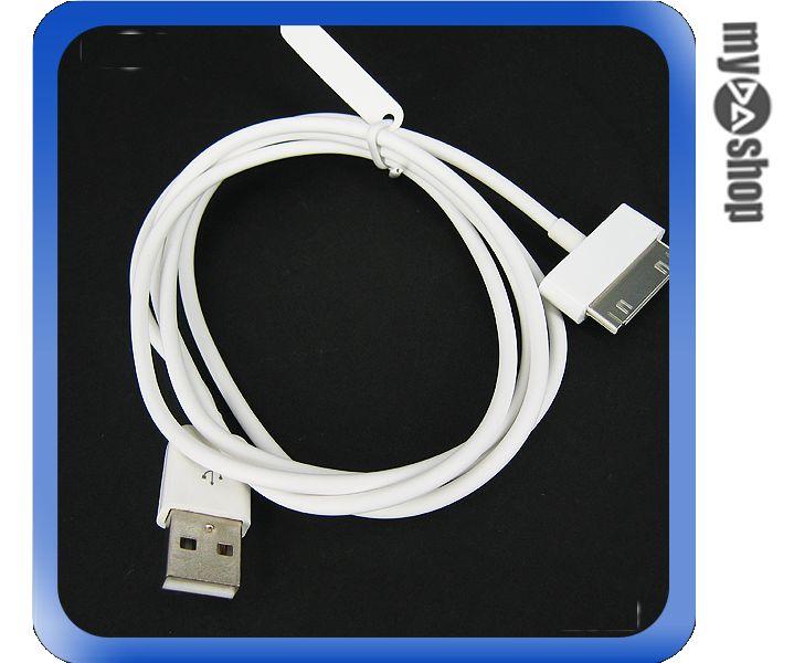 《DA量販店A》100 公分 USB 2.0 Apple  iPhone 資料傳輸 充電 連接線 (28-798)