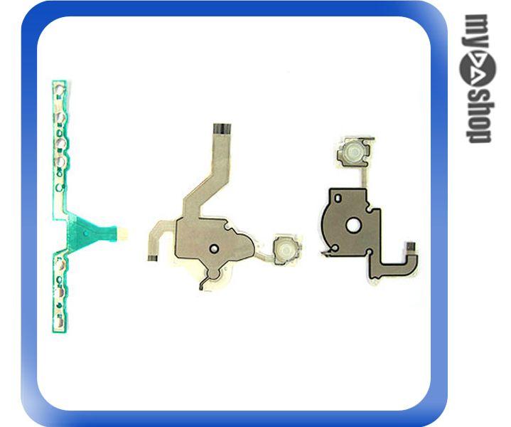 ~DA量販店G~PSP 3000 3007 型  DIY 零件 方向 選擇鍵 軟排線 ^(