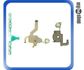 《DA量販店G》PSP 3000/3007 型 專用 DIY 零件 方向/選擇鍵 軟排線 (28-900)