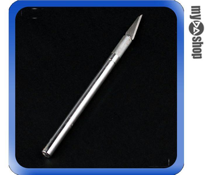《DA量販店》全新 鋁合金 切割刀 雕刻刀 五金 線路板 維修 工具 居家 生活 (34-1076)
