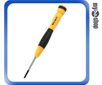 《DA量販店》全新 工具 修理 黃柄螺絲刀 維修 六角 星型 T10 磁性 螺絲起子 (34-1253)