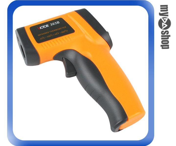 《DA量販店》全新 數位式 遠距離 高精度 儀器溫度測量 紅外線 溫度計 測溫槍(34-1432)