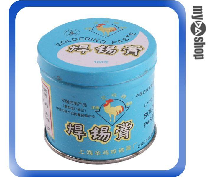 《DA量販店》全新 環保 有鉛 松香膏/助焊膏/焊油/焊接劑/焊錫膏 100克 (34-1577)