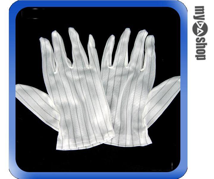 《DA量販店A》全新 尼龍布材質縫製 防靜電手套 (34-208)