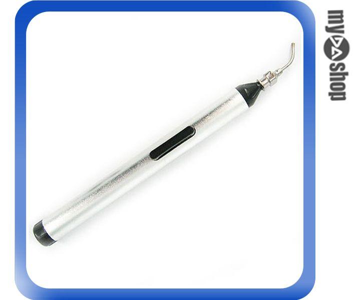 《DA量販店G》小型 IC 晶片 設計、維修、維護專用 真空吸筆 附三種吸盤 (34-494)