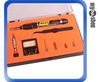 《DA量販店》全新 1886 多功能組合套裝 筆型瓦斯烙鐵工具 焊槍可自行DIY維修(34-725)