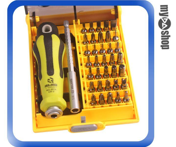 《DA量販店》全新 37合1 多功能 可攜帶式 螺絲起子套組 手機維修 拆修工具 (34-765)