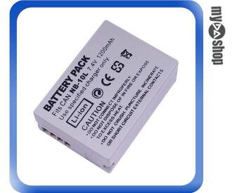 《DA量販店》Canon NB-10L NB10L 鋰電池 7.4V 1200mAh(77-072)