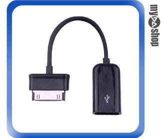 《DA量販店》三星 Samsung Galaxy Tab 專用 OTG 外接 USB 轉接線 讀卡機(77-190)