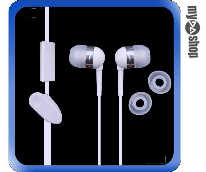 ~DA量販店~內耳 耳塞式 耳機  ipod iphone HTC BLACK BERRY