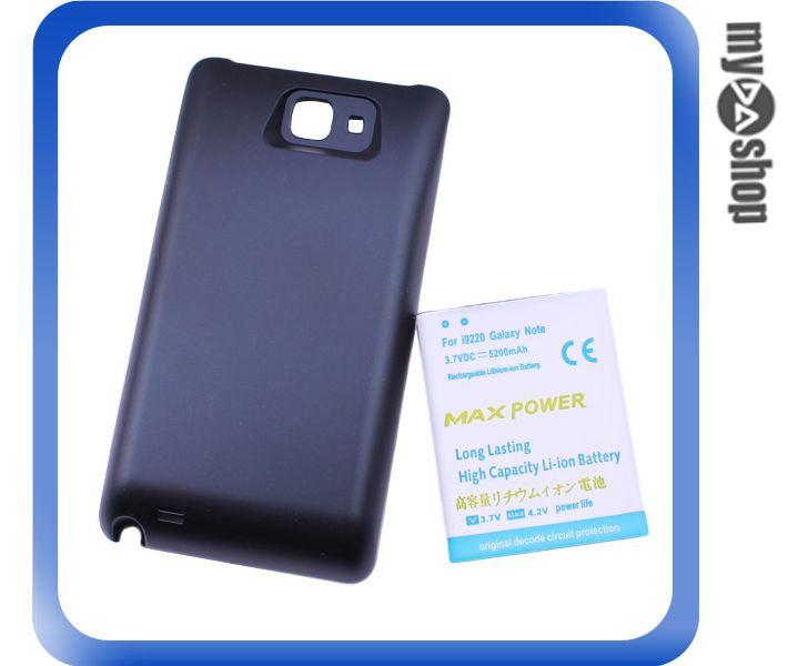 《DA量販店》三星 Samsung Galaxy Note i9220 3.7VDC 5000mAh 加厚電池 背蓋(77-353)