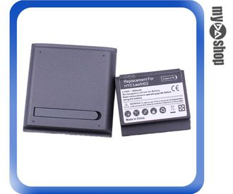 《DA量販店》HTC T8585 HD2 LEO 3.7VDC 2600mAh 加厚電池 背蓋(77-358)