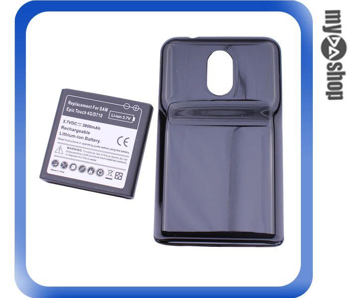 《DA量販店》三星 Samsung Epic 4G Touch D710 3.7VDC 3800mAh 加厚電池 背蓋(77-362)