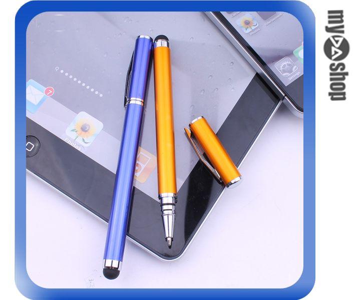 《DA量販店》兩用 原子筆 電容式 觸控筆 手寫筆 2入一組 顏色隨機 適用各廠牌(77-423)