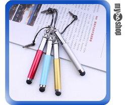 伸縮 電容式 觸控筆 手寫筆 防塵塞 4入一組 顏色隨機 適用各廠牌(77-425)