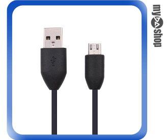 《DA量販店》HTC USB Micro 5pin 傳輸線 充電線 數據線 轉接線 100公分(77-608)