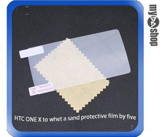 《DA量販店》HTC ONE X 磨砂 螢幕 保護貼 保護膜 一組5入(77-720)