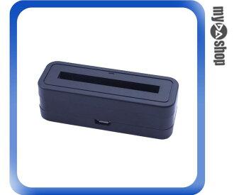 《3C任選三件9折》三星 Samsung GALAXY S3 i9300 電池 專用 座充(78-0240)