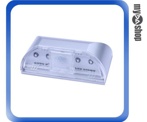 《DA量販店》4LED白光感應式LED燈節能燈小夜燈裝飾燈居家擺設裝飾(78-0409)