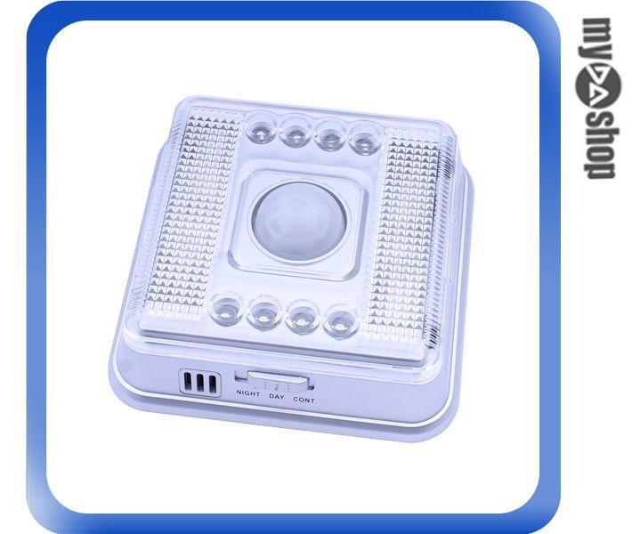《DA量販店》8LED 白光 感應式 LED燈 節能燈 小夜燈 裝飾燈 居家擺設裝飾(78-0410)