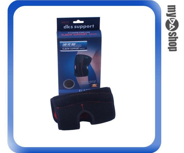 《DA量販店》運動休閒用品彈性透氣可調式魔鬼氈彈簧條護肘單入(78-0672)
