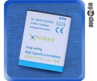 《3C任選三件9折》三星 Samsung Galaxy S3 i9300 3.7V 2350mah 電池(78-0966)