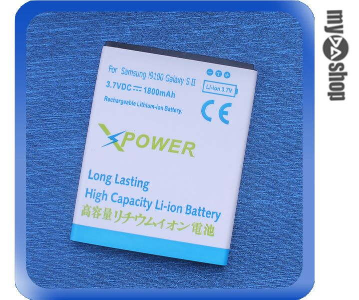 《3C任選三件9折》三星 Samsung Galaxy S2 i9100 3.7V 1800mah 電池(78-0970)