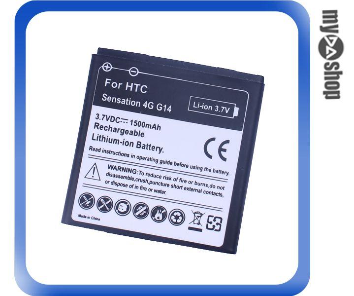 《DA量販店》HTC 3.7V 1500mAh 電池 適用 HTC Sensation XE Z710E G14(78-0979)