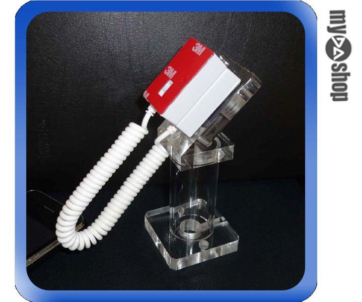 《DA量販店》iphone htc samsung sony 手機 防盜 展示架 展示座 支架(78-0999)