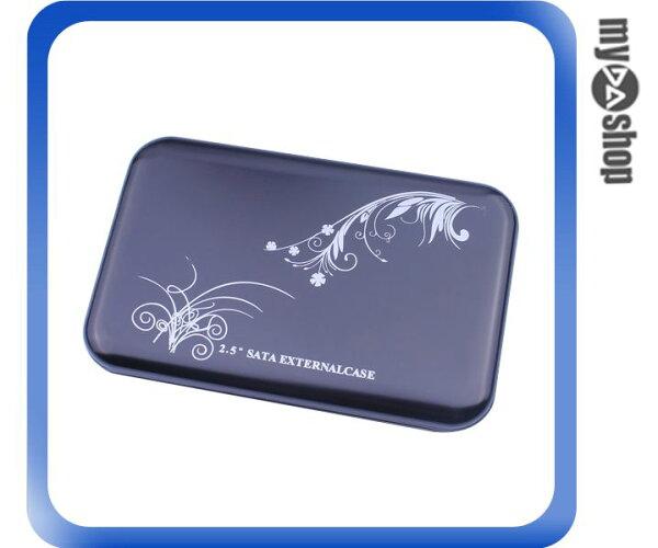 USB2.02.5吋SATA外接式不鏽鋼硬碟盒電腦週邊顏色隨機(78-3100)