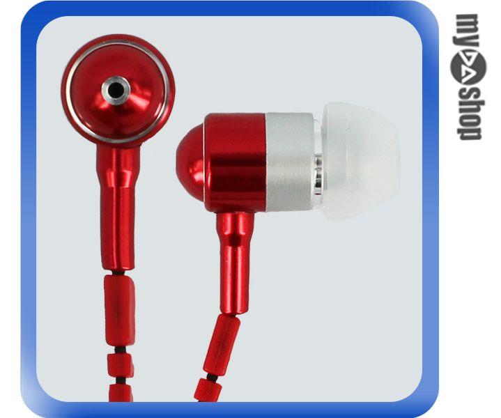 《DA量販店》全新 設計 造型 拉鍊 極簡風 耳塞式 耳機 重低音 紅色(78-3543)