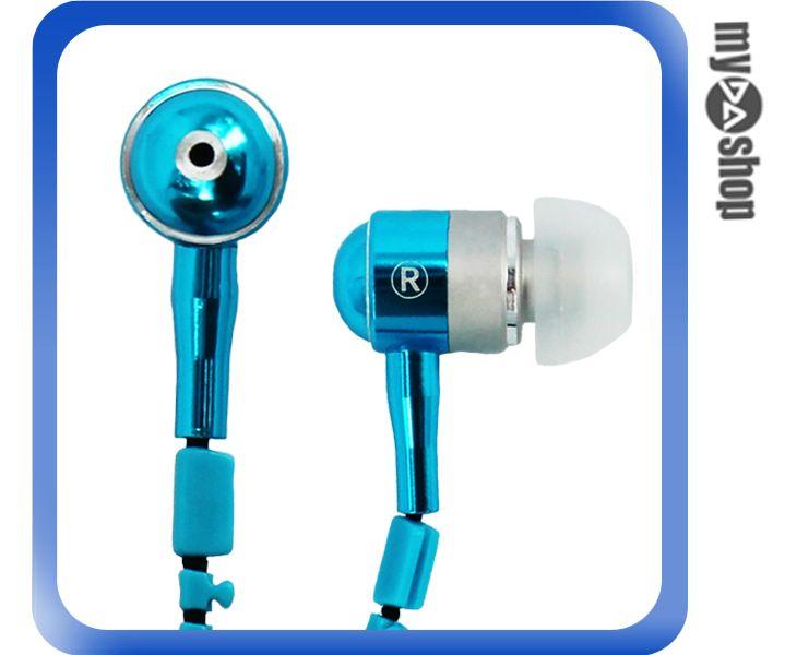 《DA量販店》全新 設計 造型 拉鍊 極簡風 耳塞式 耳機 重低音 藍色(78-3544)