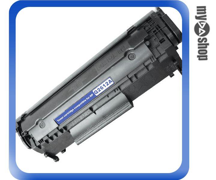 《DA量販店》HP Q2612A 黑色 碳粉匣 1010/1012/1015/3015/3020/3030 適用(78-4365)