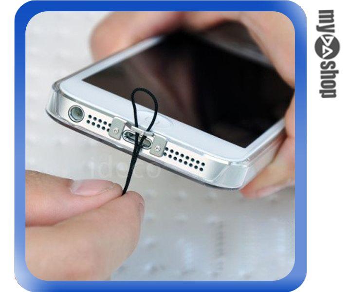 《DA量販店》iphone5 專用 吊飾 吊繩 外掛 掛鉤 掛繩工具 送十字螺絲刀 (79-0538)