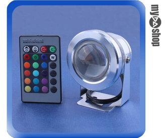 《DA量販店》七彩 凸透鏡 水底燈 地底燈 崁地燈 崁牆燈 3W 12V 附遙控器(79-1598)