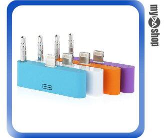 《DA量販店》Apple iPhone5 Lightning 音源 轉換器 轉接頭 喇叭 擴音座 藍色(79-1621)
