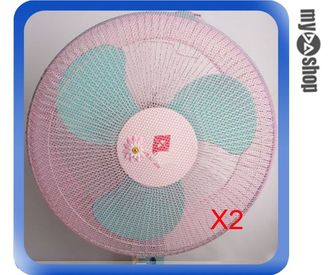 《DA量販店》兒童 安全 風扇 防護網 防護套 電風扇網套 風扇保護套 一組2入(79-1974)