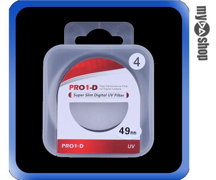《DA量販店》UV PRO1-D 紫外線 濾鏡 鏡頭 保護鏡 保護蓋 適用尺寸 49mm(79-2069)