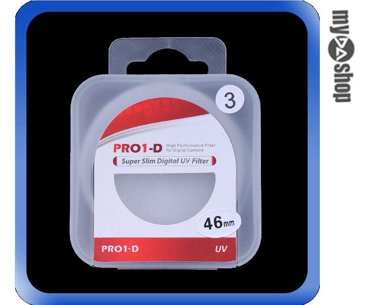 《DA量販店》UV PRO1-D 紫外線 濾鏡 鏡頭 保護鏡 保護蓋 適用尺寸 46mm(79-2070)