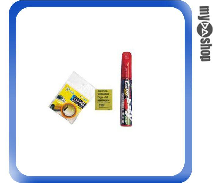 《DA量販店》福斯 深刮痕 DIY 補漆筆 糖果白 LB9A(79-2665)