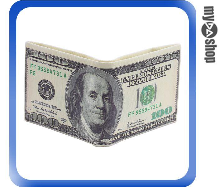《DA量販店》手工 創意 生活 美金 錢包 貨幣 皮夾 短夾 鈔票夾(79-2850)