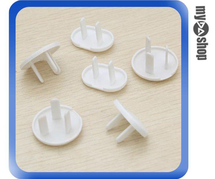 《DA量販店》寶寶 安全 防護用品 防觸電 電源插座 保護蓋 保護套 二相專用(79-2932)