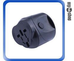 《DA量販店》旅行 旅遊 多功能 萬用 通用 轉接 插頭 黑色(79-2993)