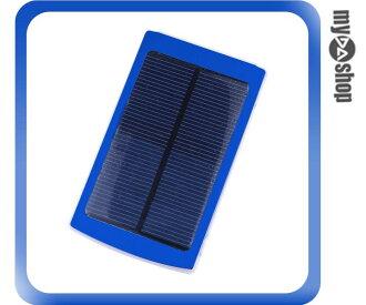 《DA量販店》太陽能 110V 市電 USB 充電 10000mah 應急備用電池 充電器 藍色(79-3007)