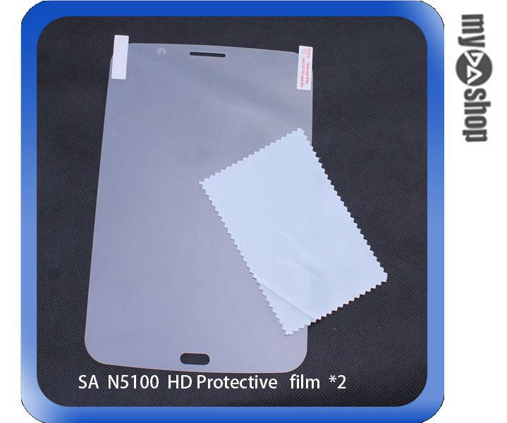 《DA量販店》三星 Samsung Galaxy Note 8.0 N5100 亮面 螢幕保護貼 一組兩入(79-3196)