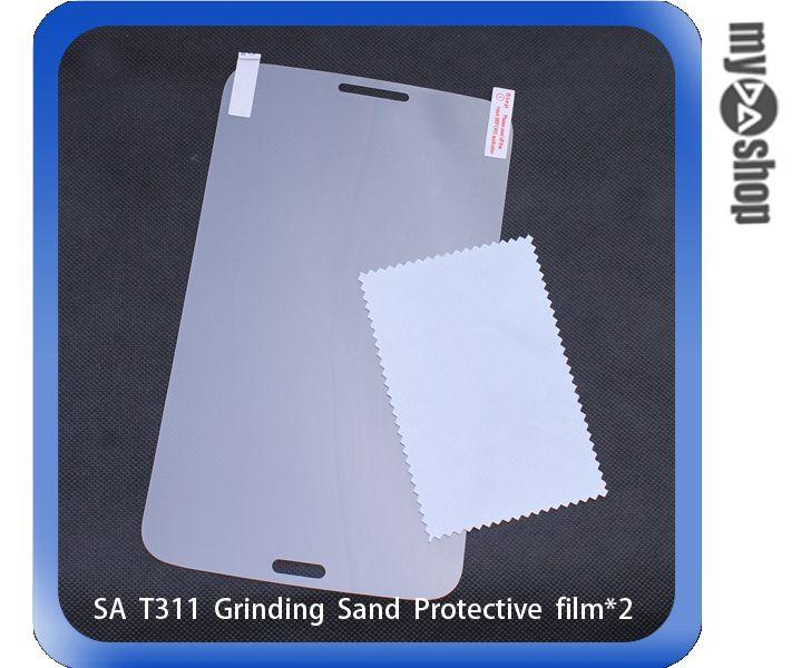 《DA量販店》三星 Samsung GALAXY Tab3 8.0 T311 霧面 螢幕 保護貼 一組兩入(79-3199)