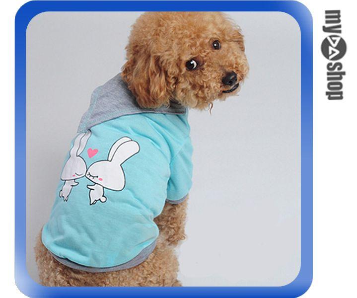《DA量販店》寵物 愛心兔 背心 時尚 狗狗衣服 天藍色 XL號 (79-3560)