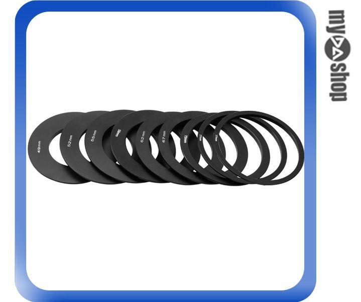 《DA量販店》通用型 相機 方形 濾鏡 轉接環 49 52 55 58 62 67 72 77 82 mm(79-4896)